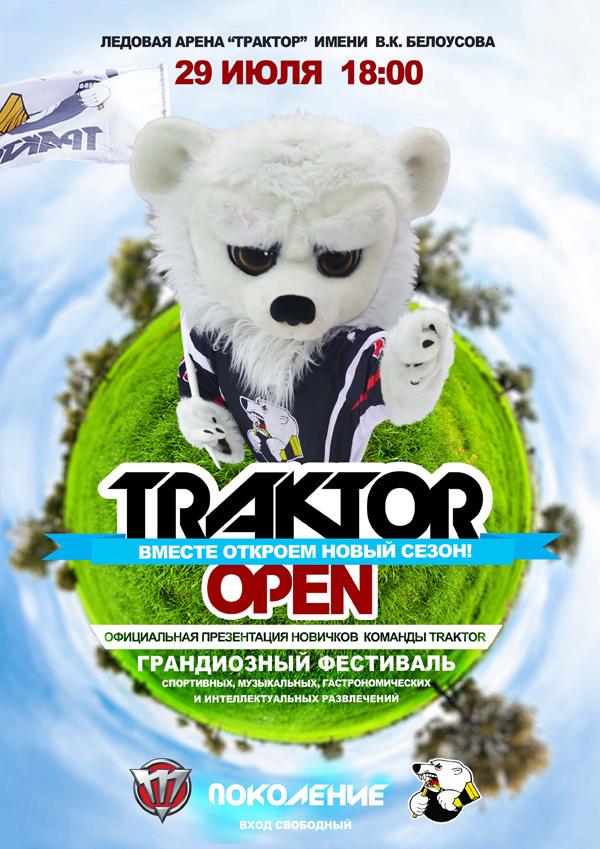 tra_open2_kopia-1.jpg