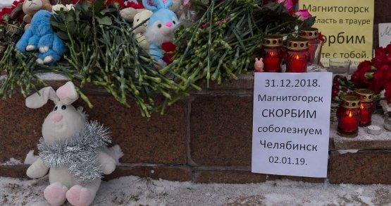 Под завалами разрушившегося дома в Магнитогорске погибли 39 человек