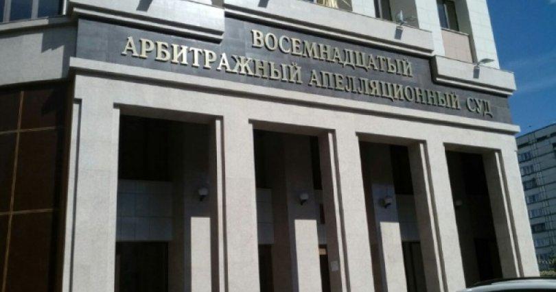 Главой Восемнадцатого арбитражного апелляционного суда назначен племянник депутата Государственной думы