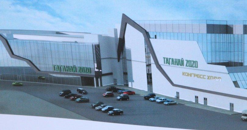 Конгресс-холл «Таганай» получит госгарантии вобъеме 1 млрд руб.