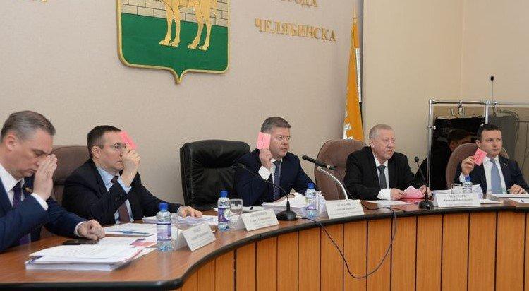 Народные избранники Челябинска утвердили бездефицитный бюджет на наступающий 2017