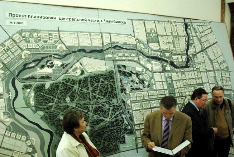 Застройку вЧелябинске будут «обновлять» погенплану до 2040г
