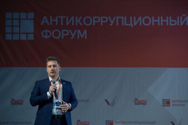ВЧелябинске начнется уральский окружной антикоррупционный форум ОНФ «Зачестные закупки»